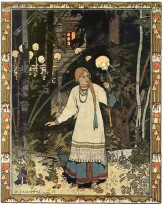 Vasilia im Garten der Baba Jaga