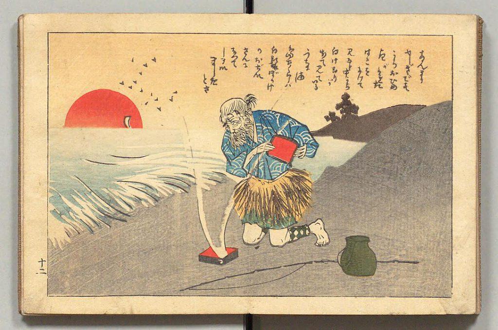 alter Mann am Meer